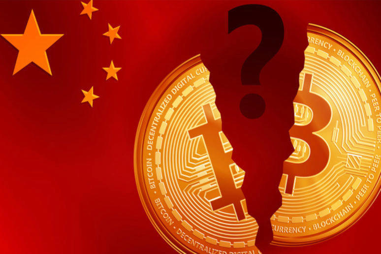 25.05.21 Čínští těžaři bitcoinů hledají nová místa pro své operace v zahraničí