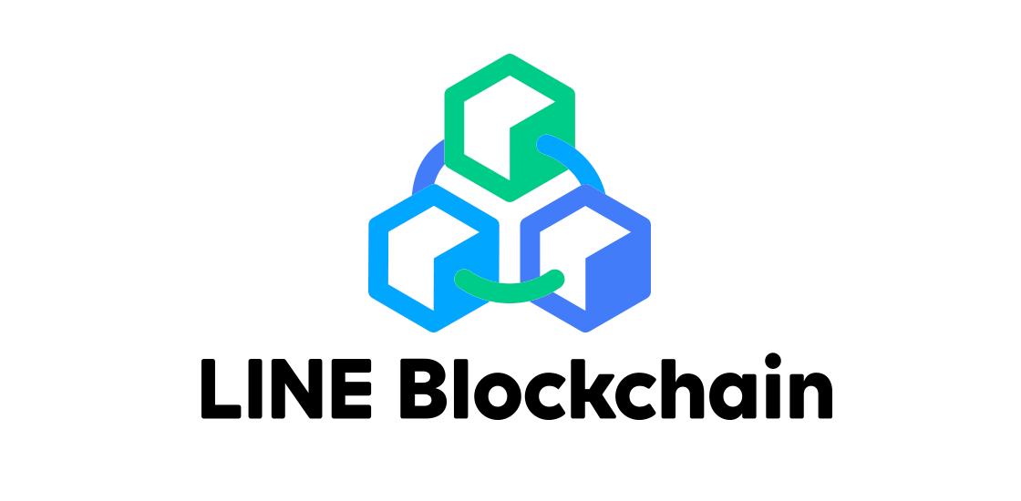 11.10.2021 Line Blockchain